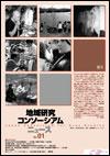 ニューズレター(No.01)