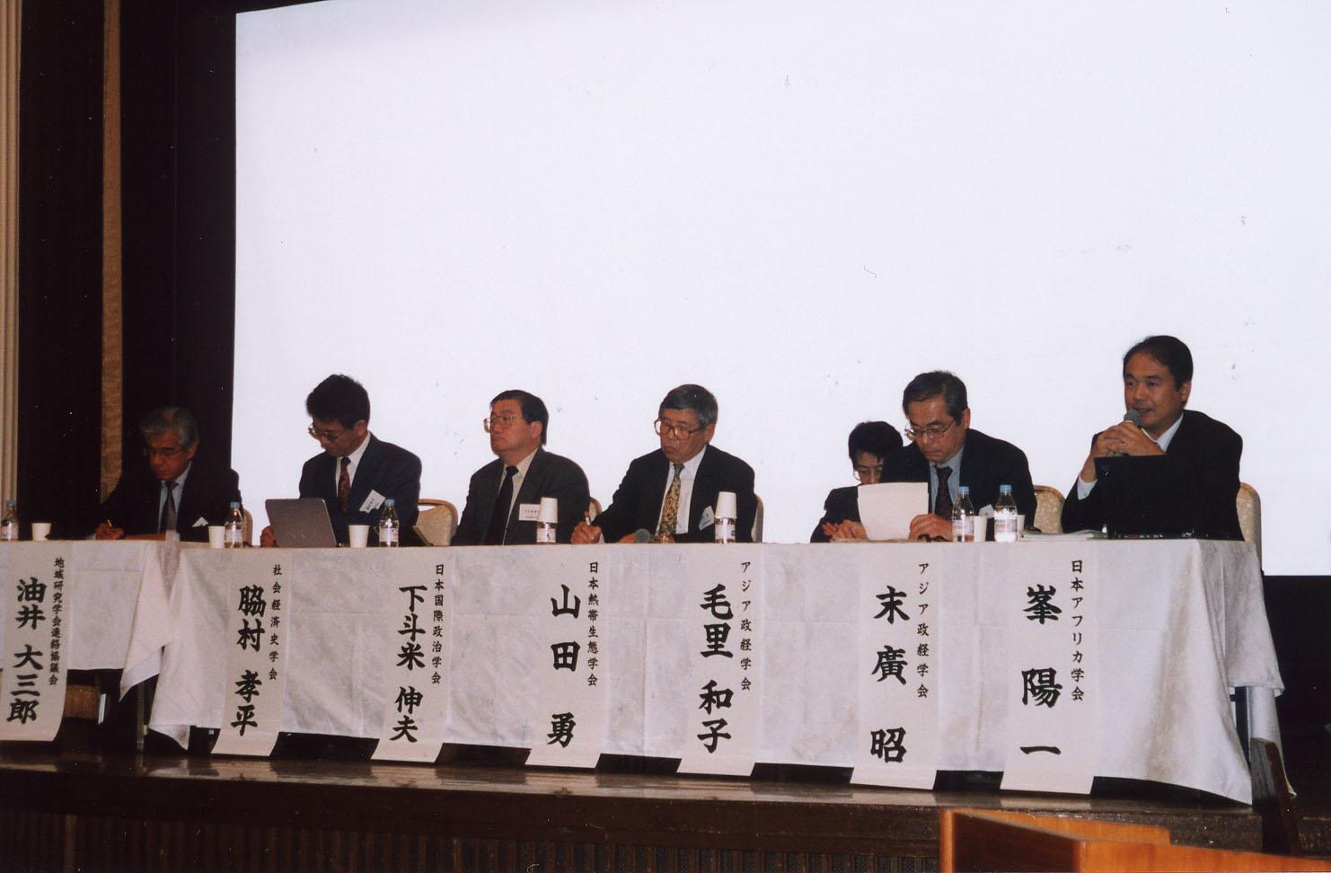 nenji2004-06.jpg